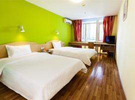 7Days Inn Beijing Laiguangying, Pekin (Datun yakınında)