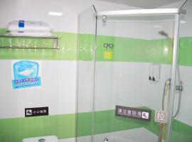 7Days Inn Beijing Tongzhou Beiguan Metro Station, Tongzhou (Shuangbutou yakınında)