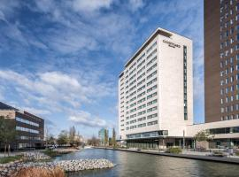 Courtyard by Marriott Brno, Brno