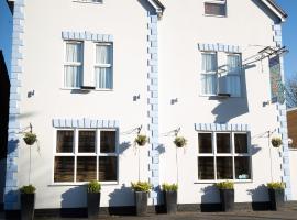 The Peacock Townhouse Hotel Kenilworth - Warwick, Kenilworth