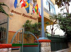 Pevzner House 1956 In Haifa Center