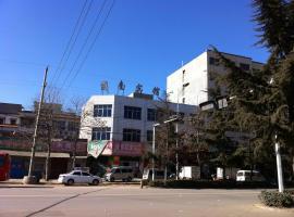 Songnan Hostel, Dengfeng (Ruzhou yakınında)