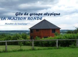 La Maison Ronde, Monthoiron (рядом с городом Vouneuil-sur-Vienne)