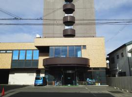 Hotel Miyako Hills, Miyako (Kambayashi yakınında)