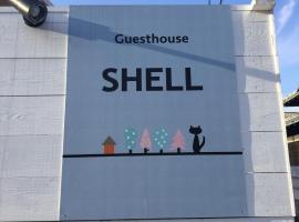 Guesthouse SHELL, Naoshima (Kagawa yakınında)