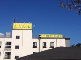 Hotel Select Inn Tsuyama, Tsuyama (Kumenan yakınında)