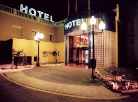 Hotel El Cisne
