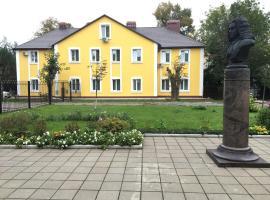 Alis Hotel, Solnechnogorsk
