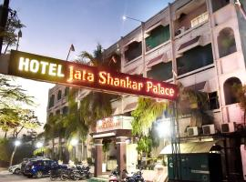 Hotel Jatashankar Palace, Chhatarpur
