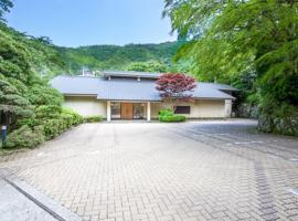 Shiki Resort Sensenkaku