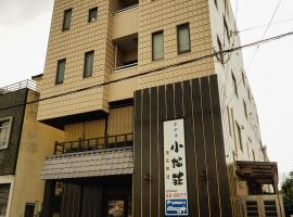 Hotel Komatsusou