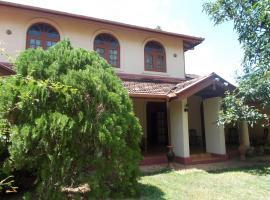 Helen Residence