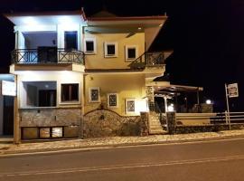 Guesthouse Anatoli Levidi, Levidhion