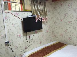 Huanglaoyao Guest House, Langzhong (Cangxi yakınında)