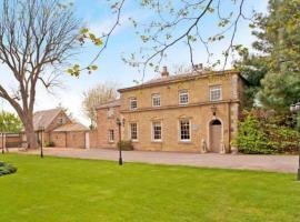 Braywood House, Huntingdon (рядом с городом Great Stukeley)