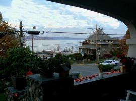 Mrs. Howe's Bed and Breakfast, Port Orchard