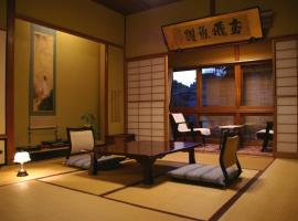 Mukaitaki, Aizuwakamatsu