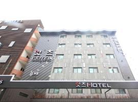 It's Motel, Чханвон