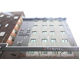 It's Motel, Changwon