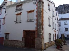 La Tienda de Felipe, Pontones (El Cerezo yakınında)