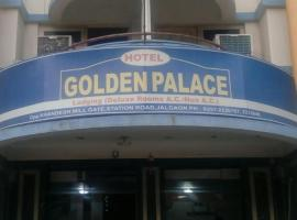 Hotel Golden Palace, Jālgaon