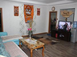 Sara's Guest House