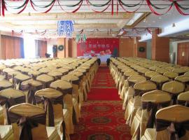 Haiyue Jianguo Hotel Yinchuan