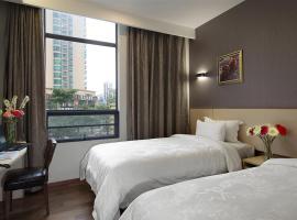 Hanyong Hotel - Qiaotou, Shenzhen (Heping yakınında)