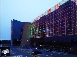 Qingdao Heng Bo Hotel