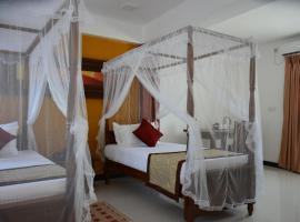Meili Lanka City Hotel