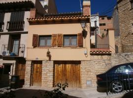 Casa de la Luna, Vallanca (рядом с городом Лос-Сантос)