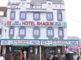 Hotel Shagun, Sirohi (рядом с городом Pindwāra)
