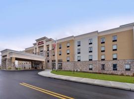 Hampton Inn & Suites Mount Joy/Lancaster West, Pa, Manheim