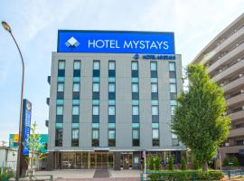 HOTEL MYSTAYS Haneda, Tokyo (Haneda yakınında)