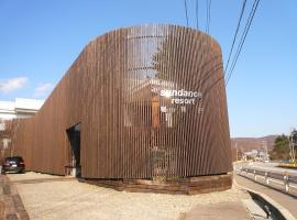 Sundance Resort Karuizawa, Karuizawa