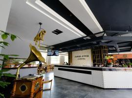 James Joyce Hotel Qingdao Liuting International Airport, Qingdao (Xixiaoshui yakınında)