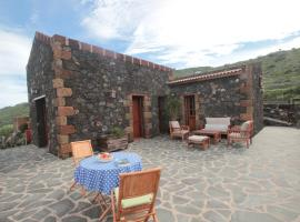 Casa Rural la Hojalata, Моканаль