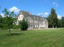 Château de Bois Renard, Saint Laurent Nouan (рядом с городом Crouy-sur-Cosson)
