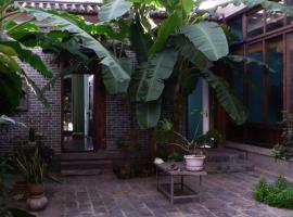 Cangshanerhai residence Inn, Dali (Dengchuan yakınında)