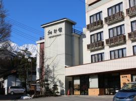 Hosonokan