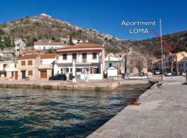 Apartment Loma, Starigrad (рядом с городом Klada)