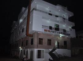 Hotel Fort View & Restaurant, Phalodi (рядом с городом Bāp)