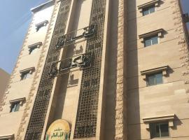 Al Meknan Hotel