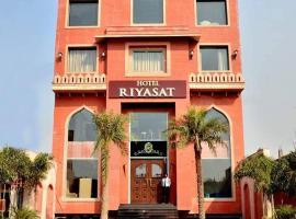 Hotel Riyasat, Лудхиана (рядом с городом Dorāha)