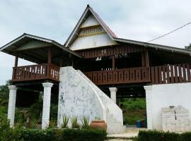 Romax Farm Stay Kampong Lendu