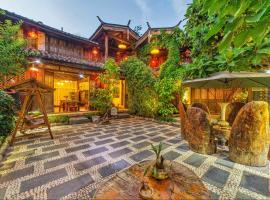 Xianyou Yunshang Gongguan Hotel