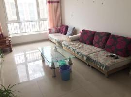 Wanda Apartment