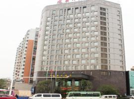 Xian'an Hotel, Xianning