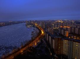 Apartment Aleksandr Nevsky
