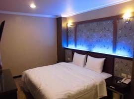 Hao Mei Hotel, Toufen